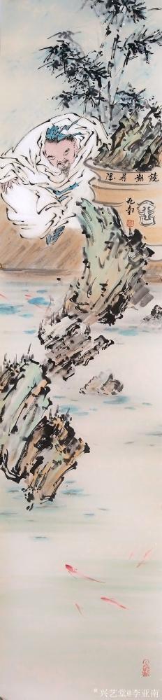 李亚南日记-人物四条屏【图2】