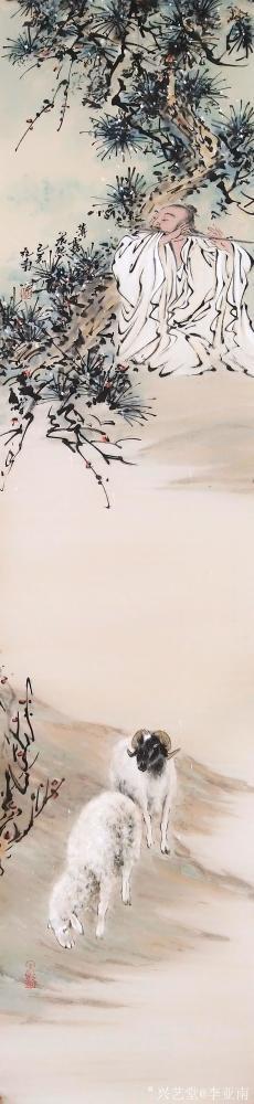 李亚南日记-人物四条屏【图3】
