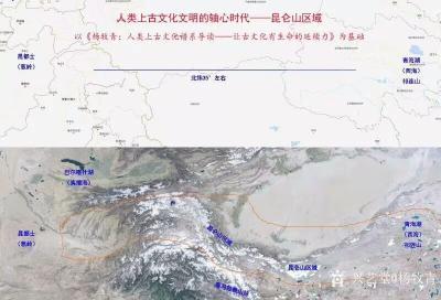 杨牧青日记-古城夜话:中华文明探源、华夏文明考察、上古文化溯源,这是使命,这是正本清源的传承【图6】
