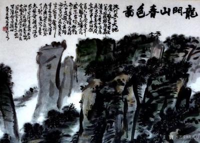 龚光万日记-国画写意山水画《龙阳山春色图》《天堑变通途》,国画鱼《春潮》; 为纪念我们伟大【图2】