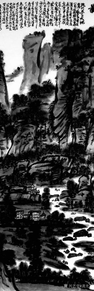龚光万日记-国画写意山水画《龙阳山春色图》《天堑变通途》,国画鱼《春潮》; 为纪念我们伟大【图3】