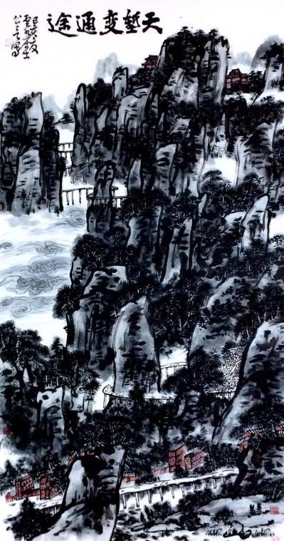 龚光万日记-国画写意山水画《龙阳山春色图》《天堑变通途》,国画鱼《春潮》; 为纪念我们伟大【图6】