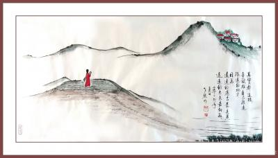 秦发艺日记-国画人物画《问询红衣女》; 其实都这样, 喜欢离自己 很远很远的地方。 【图1】