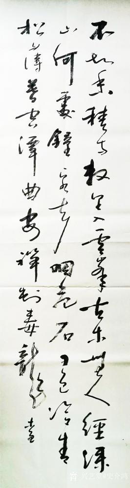 """史介鸿日记-""""书以载道"""",书法所反映的不仅是眼睛所看到的""""技巧"""",包含更多的是看不见的、溶化【图1】"""