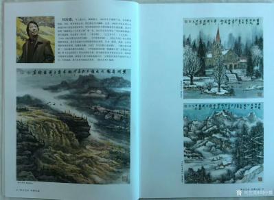 刘应雄荣誉-中国景天艺术杂志13年来,封面人物年龄一般都是80岁左右的书画名家,刘应雄先生是【图2】