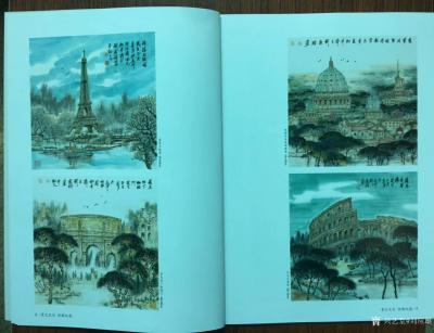 刘应雄荣誉-中国景天艺术杂志13年来,封面人物年龄一般都是80岁左右的书画名家,刘应雄先生是【图3】