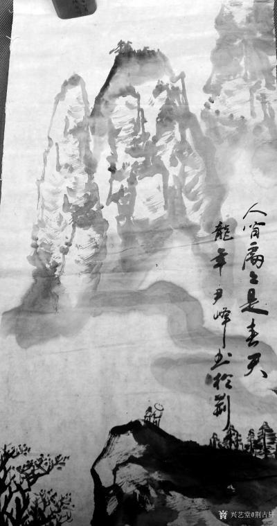 荆古轩日记-几年前我的水墨山水画,这是我在梦中所记忆而作。人的灵性有是就在一瞬之间。人有所思【图1】
