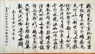 刘胜利日记-行书书法录毛主席诗词《浪淘沙.北戴河》《沁园春.雪》   这两幅作品是应安徽省【图2】