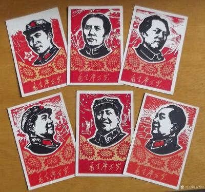 荆古轩收藏-六十年代晚期伟人木刻版画双色印和纸质宣传品--我的红色收藏系列之一,此收藏品规格【图1】