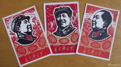 荆古轩收藏-六十年代晚期伟人木刻版画双色印和纸质宣传品--我的红色收藏系列之一,此收藏品规格【图8】