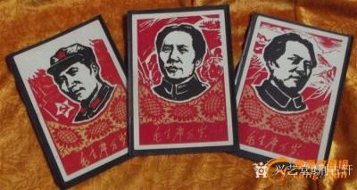 荆古轩收藏-六十年代晚期伟人木刻版画双色印和纸质宣传品--我的红色收藏系列之一,此收藏品规格【图9】