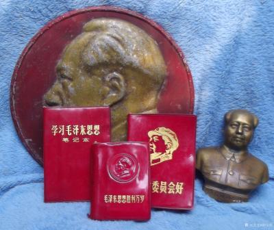 荆古轩收藏-庆祝中华人民共和国诞生七十周年,不忘初心,传承红色文化。我的红色收藏展示之一。【图1】