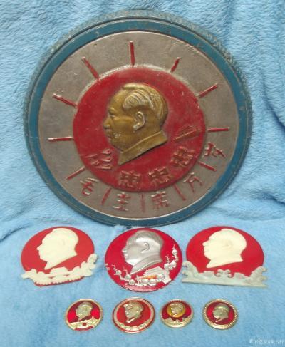 荆古轩收藏-庆祝中华人民共和国诞生七十周年,不忘初心,传承红色文化。我的红色收藏展示之一。【图2】
