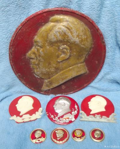 荆古轩收藏-庆祝中华人民共和国诞生七十周年,不忘初心,传承红色文化。我的红色收藏展示之一。【图3】