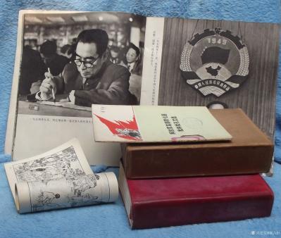 荆古轩收藏-庆祝中华人民共和国诞生七十周年,不忘初心,传承红色文化。我的红色收藏展示之一。【图4】