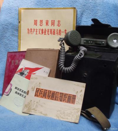 荆古轩收藏-庆祝中华人民共和国诞生七十周年,不忘初心,传承红色文化。我的红色收藏展示之一。【图5】