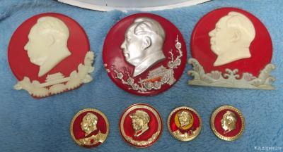 荆古轩收藏-庆祝中华人民共和国诞生七十周年,不忘初心,传承红色文化。我的红色收藏展示之一。【图6】