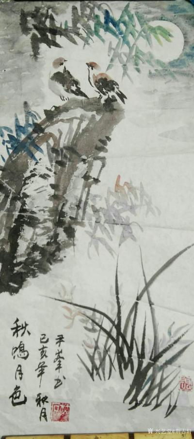 荆古轩日记-今日重阳,夜间三时我在睡眼矇眬中梦中闪现山水和竹林之影,我起身而立伫画案而挥笔画【图3】
