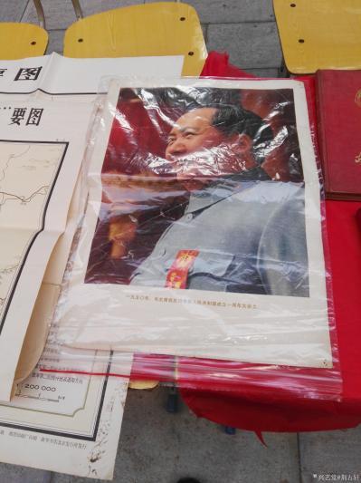 荆古轩收藏-在全国共庆中华人民共和国成立70周年之际,由荆门石化总厂退休中心党委组织和由关工【图1】
