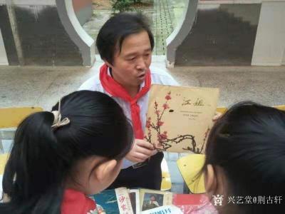 荆古轩收藏-在全国共庆中华人民共和国成立70周年之际,由荆门石化总厂退休中心党委组织和由关工【图7】