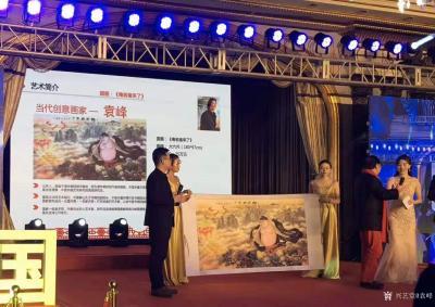 袁峰日记-国画猪系列作品《俺老猪来了》《五福临门》《金猪纳福》《憨福图》《诸事亨通》《福禄【图2】