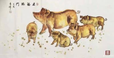 袁峰日记-国画猪系列作品《俺老猪来了》《五福临门》《金猪纳福》《憨福图》《诸事亨通》《福禄【图4】