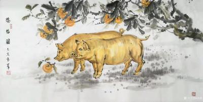 袁峰日记-国画猪系列作品《俺老猪来了》《五福临门》《金猪纳福》《憨福图》《诸事亨通》《福禄【图6】