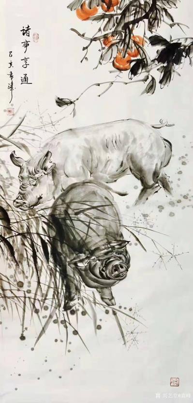 袁峰日记-国画猪系列作品《俺老猪来了》《五福临门》《金猪纳福》《憨福图》《诸事亨通》《福禄【图8】