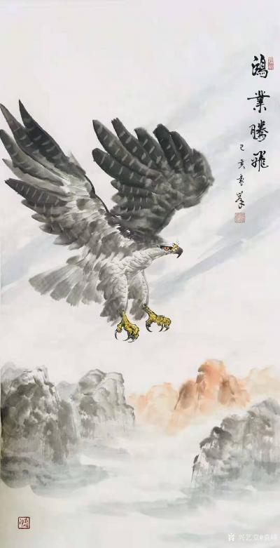 袁峰日记-国画鹰系列《鸿业腾飞》《松柏高立图》《大展宏图》《高瞻远瞩》乙亥年作品,尺寸四尺【图1】