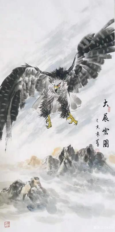 袁峰日记-国画鹰系列《鸿业腾飞》《松柏高立图》《大展宏图》《高瞻远瞩》乙亥年作品,尺寸四尺【图3】