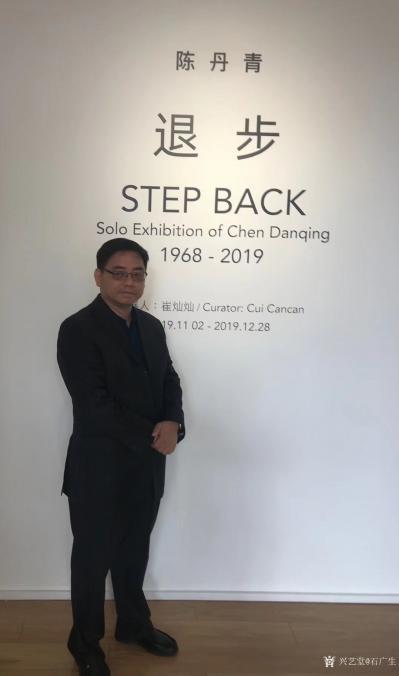 石广生收藏-陈丹青《退步》画展,看后略有感慨。   如同不少画界老师一样,许多人四处游学,【图1】