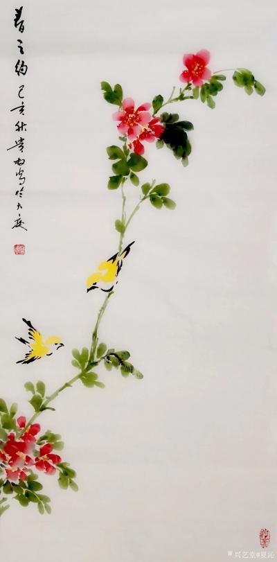 夏沁日记-小花轻扬,小鸟舞姿微漾,听绵绵春语……国画小品《春之约》与君共赏【图1】