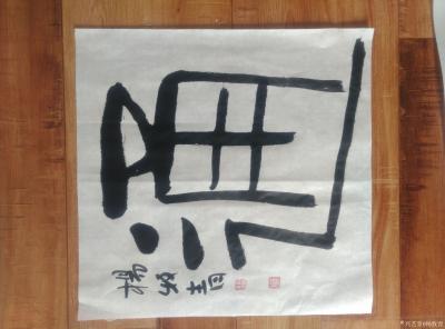 杨牧青日记-学·教·慧·通一一灵魂和思想在学习、教育、慧敏、通达中而升华!【图4】