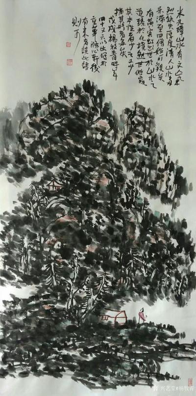 杨牧青日记-规格:136cm×68cm/8平尺多 钤印:杨牧青印(阴文)草坪先生(阳文)无【图1】