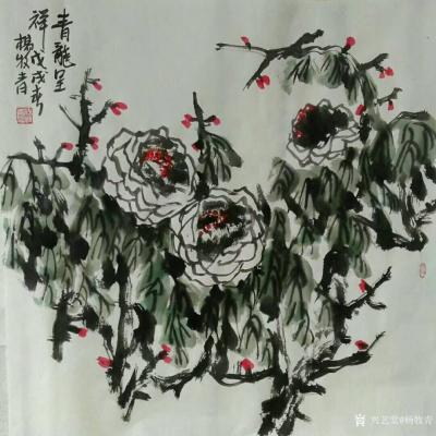 杨牧青日记-唯有牡丹真国色,洛阳一醉君王乐。写生的目的就是在对景生情中把生的意写出来。但是,【图1】
