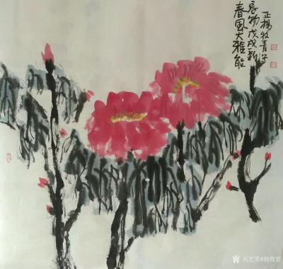 杨牧青日记-唯有牡丹真国色,洛阳一醉君王乐。写生的目的就是在对景生情中把生的意写出来。但是,【图3】