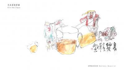 侯景耀日记-漫画笑林 想画什么你就画什么,在宇宙空间里你有什么要求,你就画什么,只一要你有【图4】