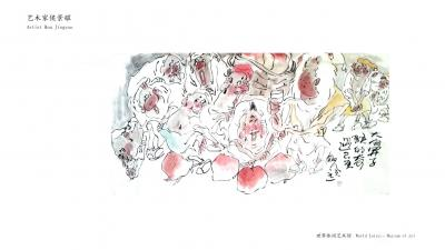 侯景耀日记-漫画笑林 想画什么你就画什么,在宇宙空间里你有什么要求,你就画什么,只一要你有【图5】