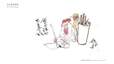 侯景耀日记-漫画笑林 想画什么你就画什么,在宇宙空间里你有什么要求,你就画什么,只一要你有【图6】