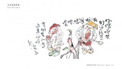 侯景耀日记-漫画笑林 一只蜜峰不管飞多远,闹出多大的动静,最后就落在一个点上,只为采一点蜜【图2】