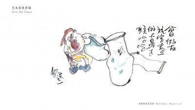 侯景耀日记-漫画笑林 一只蜜峰不管飞多远,闹出多大的动静,最后就落在一个点上,只为采一点蜜【图3】