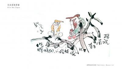 侯景耀日记-漫画笑林 一只蜜峰不管飞多远,闹出多大的动静,最后就落在一个点上,只为采一点蜜【图4】