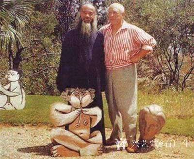 石广生收藏-我始终认为美术界经常津津乐道的张大千拜见毕加索的那段故事很有水份。   见面肯【图1】