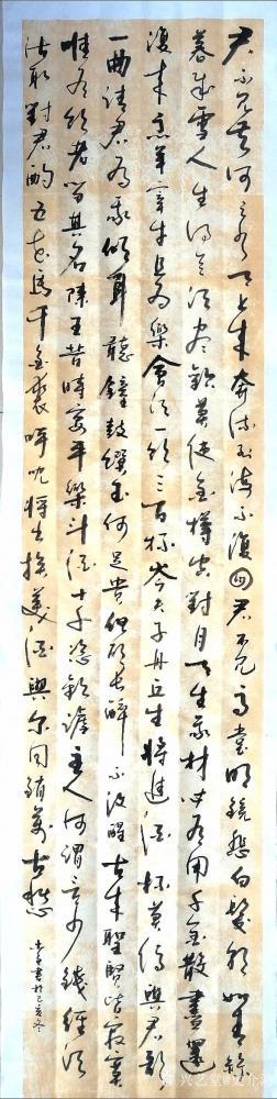 史介鸿日记-草书录李白《将进酒》一首: 君不见,黄河之水天上来,奔流到海不复回。 君不见【图1】