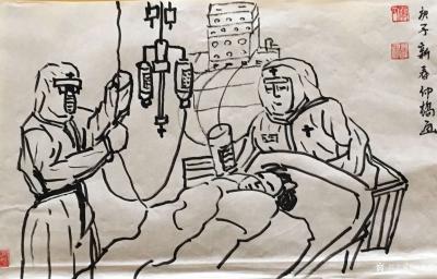 叶仲桥日记-漫画《战病毒》,用自己手中的画笔,大力宣传医护人员的革命大无畏的精神,宣传抗击病【图1】
