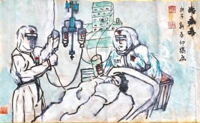 叶仲桥日记-漫画《战病毒》,用自己手中的画笔,大力宣传医护人员的革命大无畏的精神,宣传抗击病【图2】