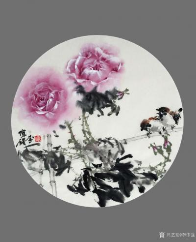李伟强日记-敬献英雄,绘制玫瑰扇面九帧,聊表对神州大地,为拯救众生灵,大爱无痕的最可爱的人—【图8】