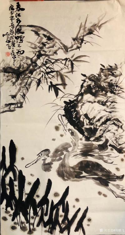 周鹏飞日记-节来避瘟,近二十天矣,回望自1991年国家画院及上海美术馆个展,已30年矣,其间【图4】