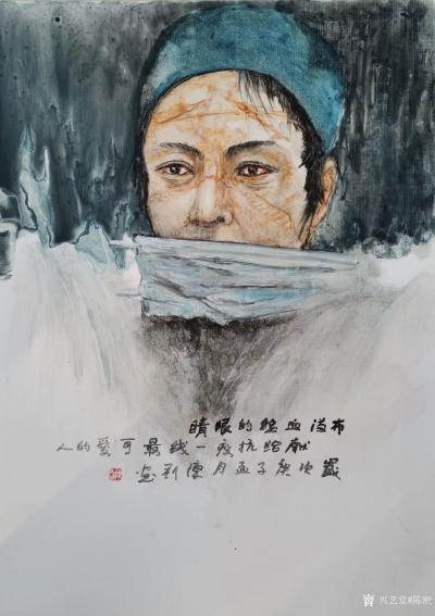 陈刚日记-国画《布满血丝的眼睛》一一献给抗疫一线最可爱的人。   身穿防护服,纸尿裤,一【图2】