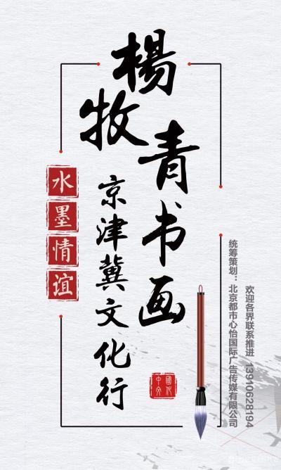 杨牧青日记-连载1)全球首发:杨牧青破译八千年前贾湖遗址16个符号文字  我们知道,位于东【图1】